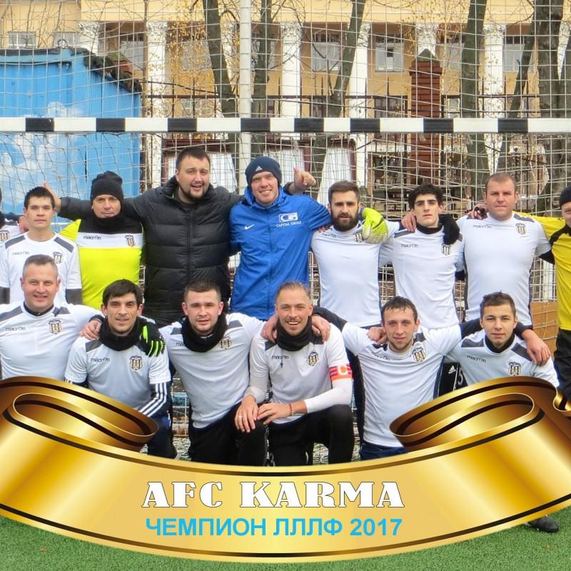 AFC Karma – Чемпион ЛЛЛФ 2017